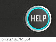 push button with text help on dark background. 3D illustration. Стоковая иллюстрация, иллюстратор Ильин Сергей / Фотобанк Лори