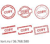 Copy Stempel. Стоковое фото, фотограф Zoonar.com/Robert Biedermann / easy Fotostock / Фотобанк Лори