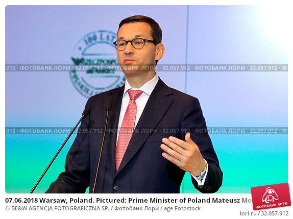 07.06.2018 Warsaw, Poland. Pictured: Prime Minister of Poland Mateusz Morawiecki. Редакционное фото, фотограф BE&W AGENCJA FOTOGRAFICZNA SP. / age Fotostock / Фотобанк Лори