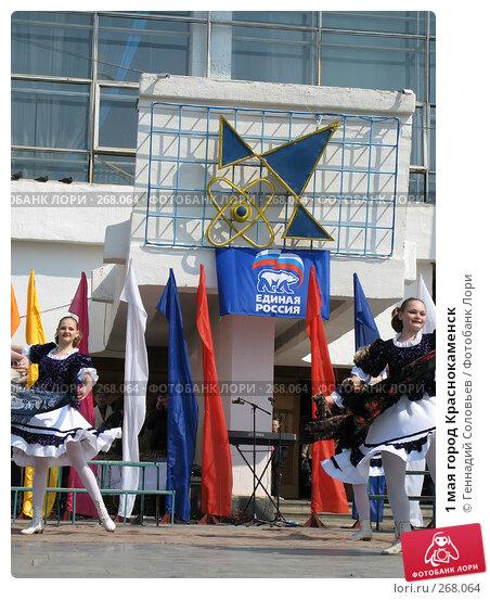 1 мая город Краснокаменск, фото № 268064, снято 1 мая 2008 г. (c) Геннадий Соловьев / Фотобанк Лори