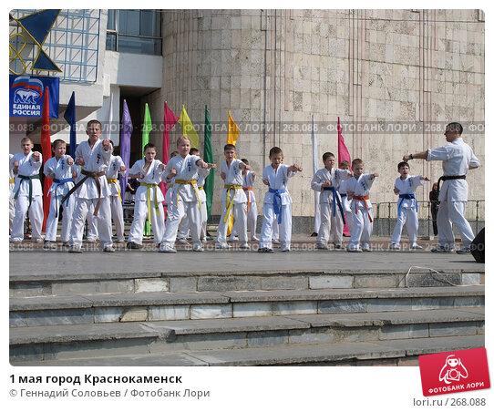 Купить «1 мая город Краснокаменск», фото № 268088, снято 1 мая 2008 г. (c) Геннадий Соловьев / Фотобанк Лори
