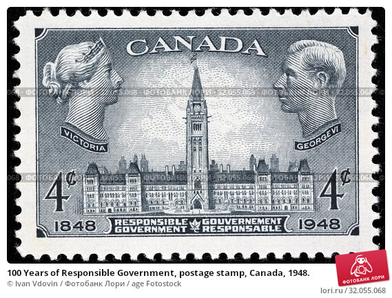 100 Years of Responsible Government, postage stamp, Canada, 1948. (2014 год). Редакционное фото, фотограф Ivan Vdovin / age Fotostock / Фотобанк Лори