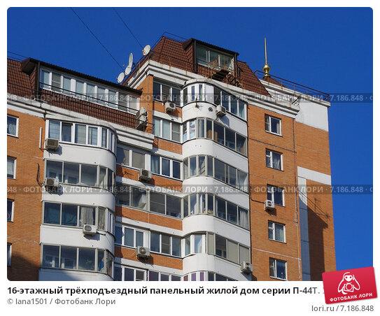 Купить «16-этажный трёхподъездный панельный жилой дом серии П-44Т. Улица 1905 года, 17. Москва», эксклюзивное фото № 7186848, снято 9 марта 2015 г. (c) lana1501 / Фотобанк Лори