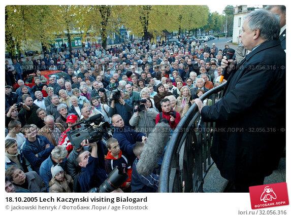 18.10.2005 Lech Kaczynski visiting Bialogard. Редакционное фото, фотограф jackowski henryk / age Fotostock / Фотобанк Лори