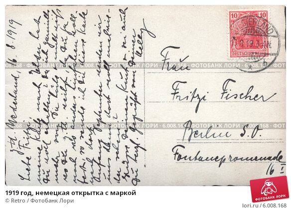 Поздравление, подписи к открытки на немецком