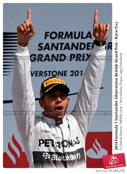 Купить «2014 Formula 1 Santander Silverstone British Grand Prix - Race Day Featuring: Lewis Hamilton Where: Silverstone, United Kingdom When: 06 Jul 2014 Credit: Daniel Deme/WENN.com», фото № 15344276, снято 6 июля 2014 г. (c) age Fotostock / Фотобанк Лори
