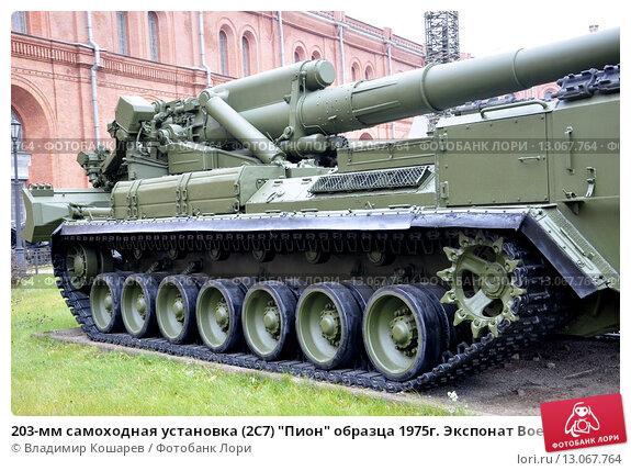 https://prv0.lori-images.net/203-mm-samohodnaya-ustanovka-2s7-pion-obraztsa-1975g-0013067764-preview.jpg