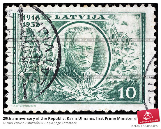 20th anniversary of the Republic, Karlis Ulmanis, first Prime Minister of Latvia (1918-1921, 1934-1940), postage stamp, Latvia, 1938. (2014 год). Редакционное фото, фотограф Ivan Vdovin / age Fotostock / Фотобанк Лори
