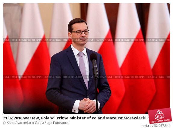 21.02.2018 Warsaw, Poland. Prime Minister of Poland Mateusz Morawiecki during the ceremony of appointing the Council of the National Institute of Freedom. Редакционное фото, фотограф Kleta / age Fotostock / Фотобанк Лори