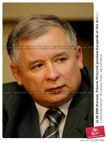 22.08.2005 Warsaw, Poland. Pictured: Jaroslaw Kaczynski at the debate. Редакционное фото, фотограф jackowski henryk / age Fotostock / Фотобанк Лори