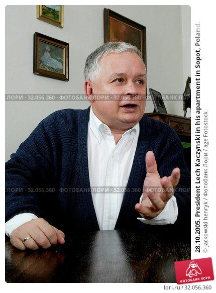 28.10.2005. President Lech Kaczynski in his apartment in Sopot, Poland. Редакционное фото, фотограф jackowski henryk / age Fotostock / Фотобанк Лори