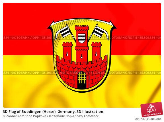 3D Flag of Buedingen (Hesse), Germany. 3D Illustration. Стоковое фото, фотограф Zoonar.com/Inna Popkova / easy Fotostock / Фотобанк Лори