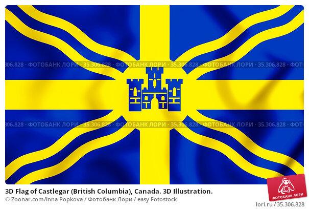 3D Flag of Castlegar (British Columbia), Canada. 3D Illustration. Стоковое фото, фотограф Zoonar.com/Inna Popkova / easy Fotostock / Фотобанк Лори