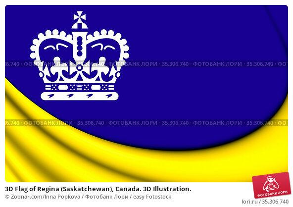 3D Flag of Regina (Saskatchewan), Canada. 3D Illustration. Стоковое фото, фотограф Zoonar.com/Inna Popkova / easy Fotostock / Фотобанк Лори