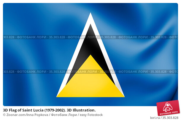 3D Flag of Saint Lucia (1979-2002). 3D Illustration. Стоковое фото, фотограф Zoonar.com/Inna Popkova / easy Fotostock / Фотобанк Лори