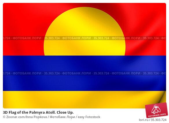 3D Flag of the Palmyra Atoll. Close Up. Стоковое фото, фотограф Zoonar.com/Inna Popkova / easy Fotostock / Фотобанк Лори