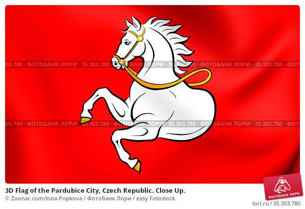 3D Flag of the Pardubice City, Czech Republic. Close Up. Стоковое фото, фотограф Zoonar.com/Inna Popkova / easy Fotostock / Фотобанк Лори