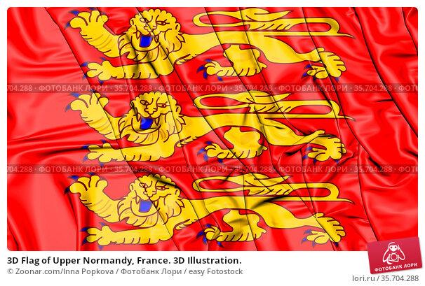 3D Flag of Upper Normandy, France. 3D Illustration. Стоковое фото, фотограф Zoonar.com/Inna Popkova / easy Fotostock / Фотобанк Лори