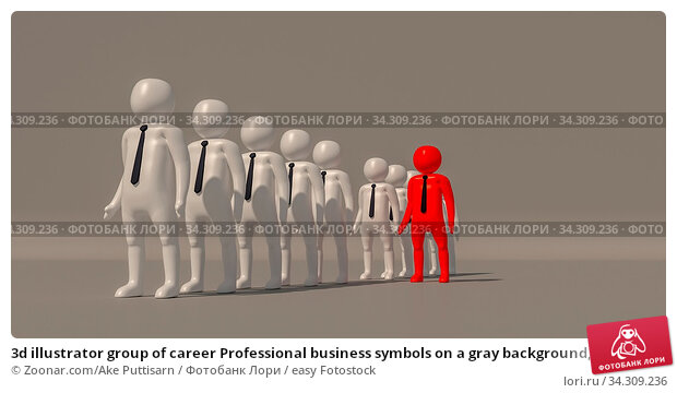 3d illustrator group of career Professional business symbols on a gray background, 3d rendering of the playing football. Includes a selection path. Стоковое фото, фотограф Zoonar.com/Ake Puttisarn / easy Fotostock / Фотобанк Лори