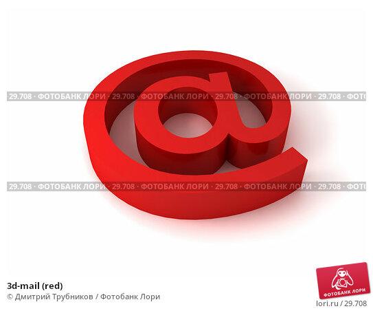 3d-mail (red), иллюстрация № 29708 (c) Дмитрий Трубников / Фотобанк Лори