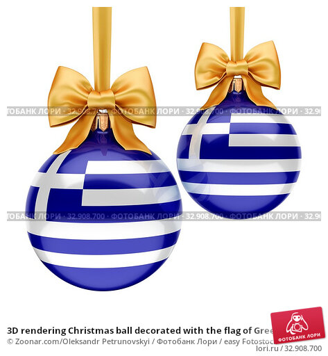 3D rendering Christmas ball decorated with the flag of Greece. Стоковое фото, фотограф Zoonar.com/Oleksandr Petrunovskyi / easy Fotostock / Фотобанк Лори