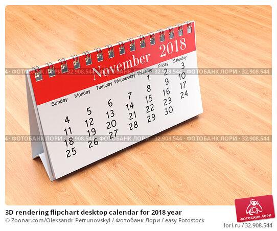 3D rendering flipchart desktop calendar for 2018 year. Стоковое фото, фотограф Zoonar.com/Oleksandr Petrunovskyi / easy Fotostock / Фотобанк Лори