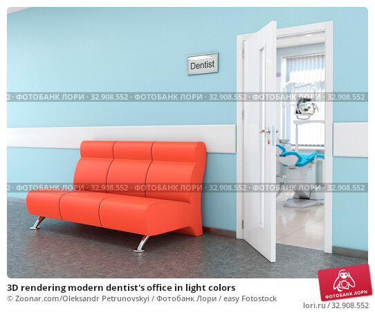 3D rendering modern dentist's office in light colors. Стоковое фото, фотограф Zoonar.com/Oleksandr Petrunovskyi / easy Fotostock / Фотобанк Лори