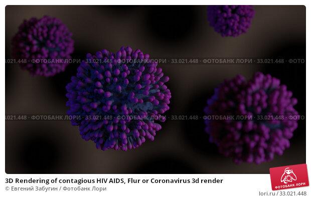 3D Rendering of contagious HIV AIDS, Flur or Coronavirus 3d render. Стоковая иллюстрация, иллюстратор Евгений Забугин / Фотобанк Лори