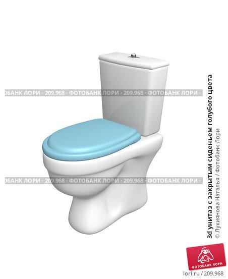 3d унитаз с закрытым сиденьем голубого цвета, иллюстрация № 209968 (c) Лукиянова Наталья / Фотобанк Лори