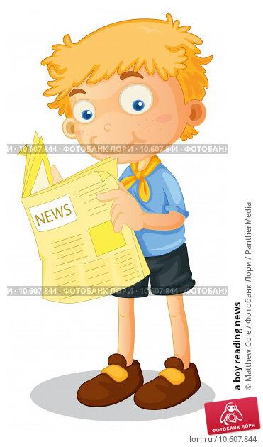 a boy reading news. Стоковая иллюстрация, иллюстратор Matthew Cole / PantherMedia / Фотобанк Лори