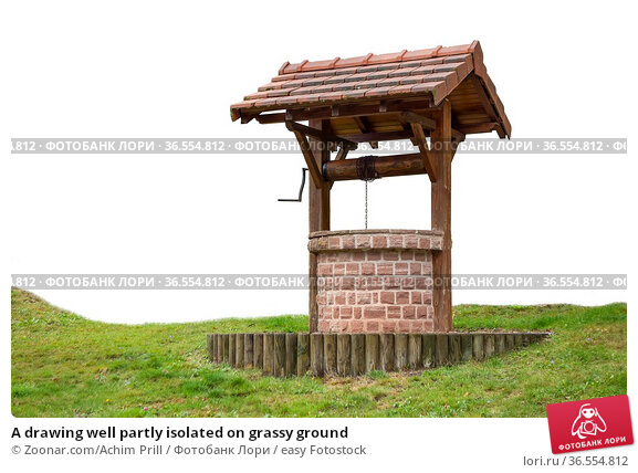 A drawing well partly isolated on grassy ground. Стоковое фото, фотограф Zoonar.com/Achim Prill / easy Fotostock / Фотобанк Лори