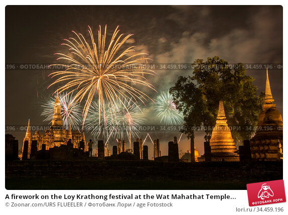 A firework on the Loy Krathong festival at the Wat Mahathat Temple... Стоковое фото, фотограф Zoonar.com/URS FLUEELER / age Fotostock / Фотобанк Лори