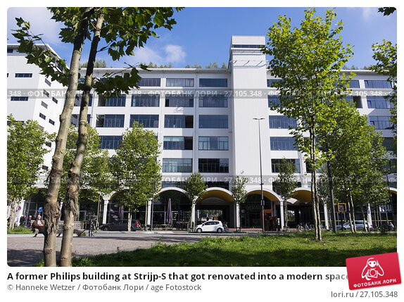 Купить «A former Philips building at Strijp-S that got renovated into a modern space with lofts, Eindhoven, The Netherlands, Europe.», фото № 27105348, снято 16 сентября 2017 г. (c) age Fotostock / Фотобанк Лори