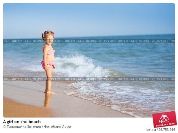 A girl on the beach, фото № 26753916, снято 28 июля 2017 г. (c) Типляшина Евгения / Фотобанк Лори