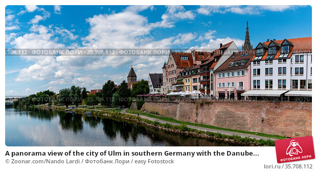 A panorama view of the city of Ulm in southern Germany with the Danube... Стоковое фото, фотограф Zoonar.com/Nando Lardi / easy Fotostock / Фотобанк Лори