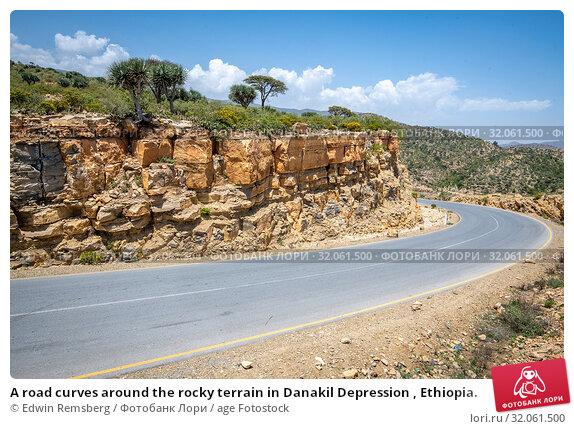 A road curves around the rocky terrain in Danakil Depression , Ethiopia. Стоковое фото, фотограф Edwin Remsberg / age Fotostock / Фотобанк Лори