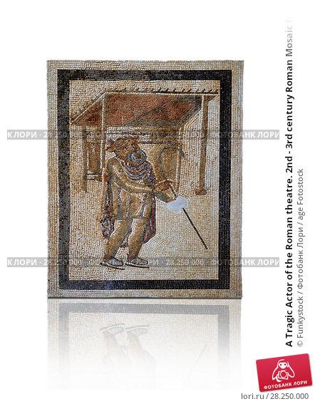 Купить «A Tragic Actor of the Roman theatre. 2nd - 3rd century Roman Mosaic from the Alcazar of Cordoba, Spain.», фото № 28250000, снято 12 июня 2011 г. (c) age Fotostock / Фотобанк Лори