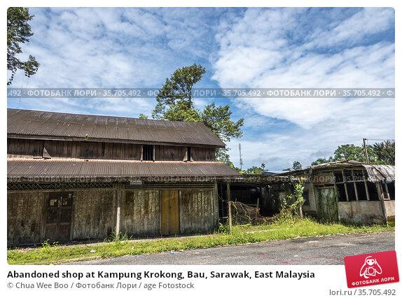Abandoned shop at Kampung Krokong, Bau, Sarawak, East Malaysia. Стоковое фото, фотограф Chua Wee Boo / age Fotostock / Фотобанк Лори