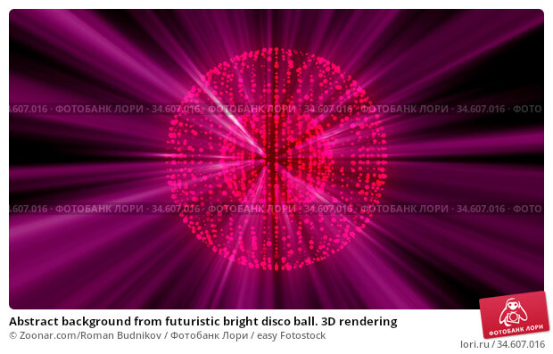 Abstract background from futuristic bright disco ball. 3D rendering. Стоковое фото, фотограф Zoonar.com/Roman Budnikov / easy Fotostock / Фотобанк Лори