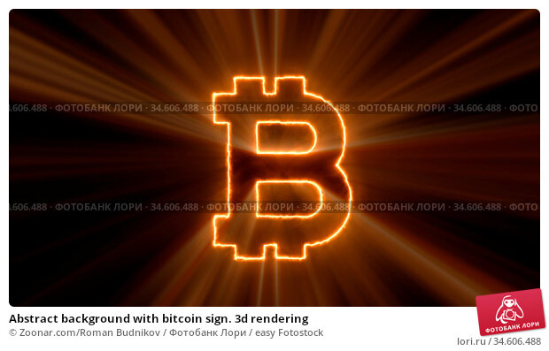 Abstract background with bitcoin sign. 3d rendering. Стоковое фото, фотограф Zoonar.com/Roman Budnikov / easy Fotostock / Фотобанк Лори