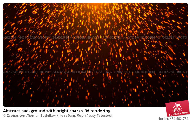 Abstract background with bright sparks. 3d rendering. Стоковое фото, фотограф Zoonar.com/Roman Budnikov / easy Fotostock / Фотобанк Лори