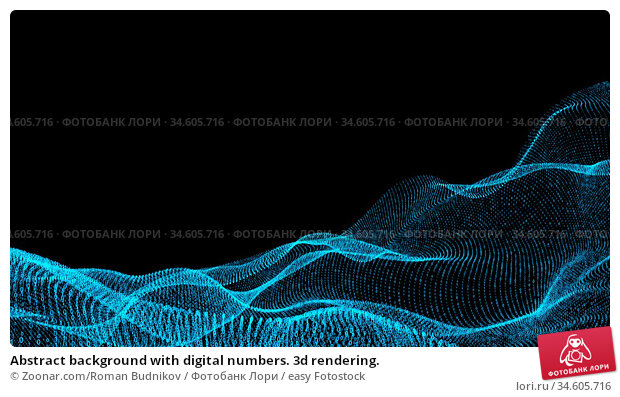 Abstract background with digital numbers. 3d rendering. Стоковое фото, фотограф Zoonar.com/Roman Budnikov / easy Fotostock / Фотобанк Лори