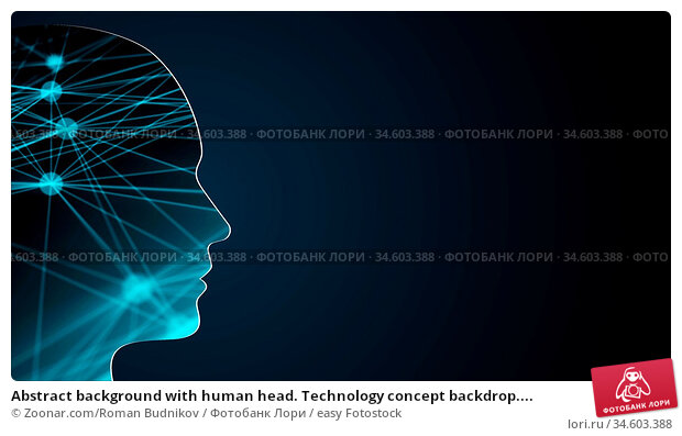 Abstract background with human head. Technology concept backdrop.... Стоковое фото, фотограф Zoonar.com/Roman Budnikov / easy Fotostock / Фотобанк Лори
