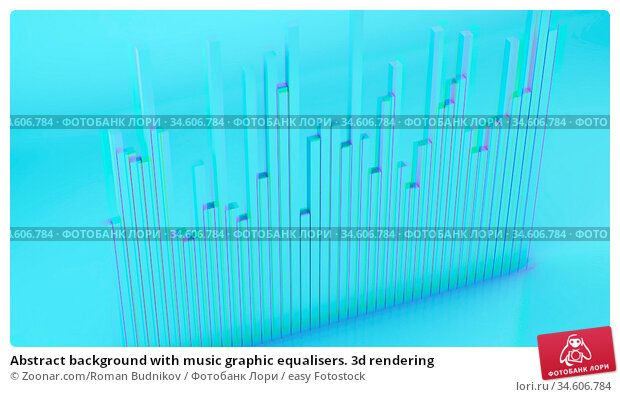 Abstract background with music graphic equalisers. 3d rendering. Стоковое фото, фотограф Zoonar.com/Roman Budnikov / easy Fotostock / Фотобанк Лори