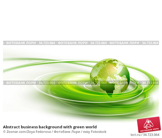 Abstract business background with green world. Стоковое фото, фотограф Zoonar.com/Zoya Fedorova / easy Fotostock / Фотобанк Лори