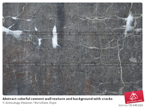 Abstract colorful cement wall texture and background with cracks. Стоковое фото, фотограф Александр Иванов / Фотобанк Лори