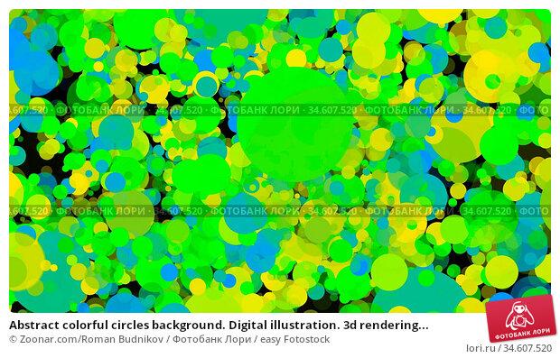 Abstract colorful circles background. Digital illustration. 3d rendering... Стоковое фото, фотограф Zoonar.com/Roman Budnikov / easy Fotostock / Фотобанк Лори
