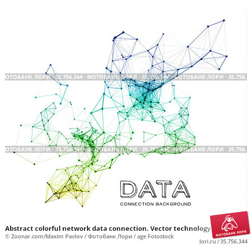 Abstract colorful network data connection. Vector technology background... Стоковое фото, фотограф Zoonar.com/Maxim Pavlov / age Fotostock / Фотобанк Лори