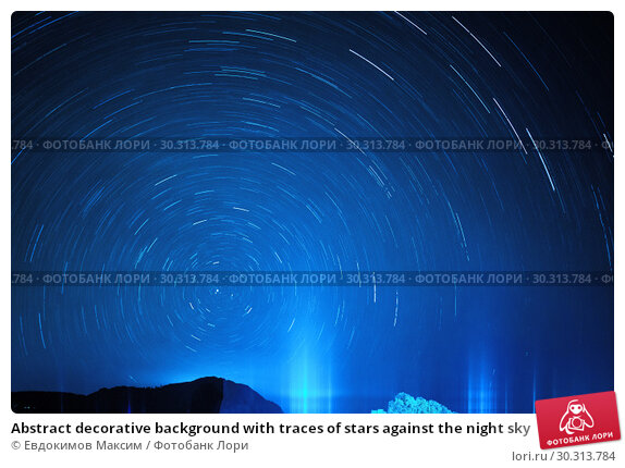Купить «Abstract decorative background with traces of stars against the night sky», фото № 30313784, снято 2 марта 2019 г. (c) Евдокимов Максим / Фотобанк Лори