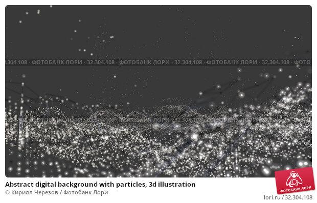 Купить «Abstract digital background with particles, 3d illustration», иллюстрация № 32304108 (c) Кирилл Черезов / Фотобанк Лори